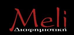 Meli Promotion